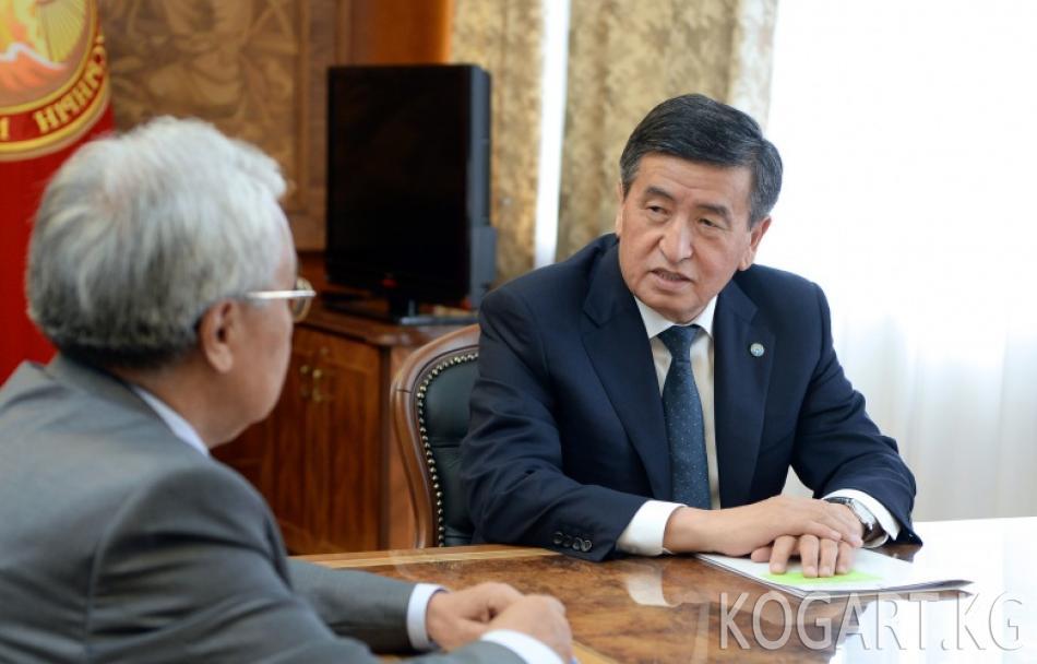 Президент Сооронбай Жээнбеков Кыргызстан элинин Ассамблеясынын төрагасы Абдыганы Эркебаев менен жолугушту