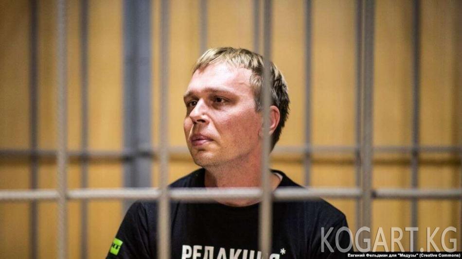 12-майда Москвада журналист Иван Голуновду колдогон жүрүш өтөт