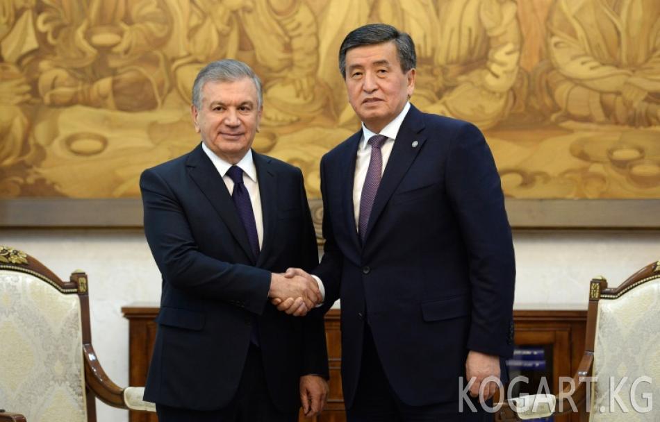 Президент Сооронбай Жээнбеков Өзбекстандын Президенти Шавкат...