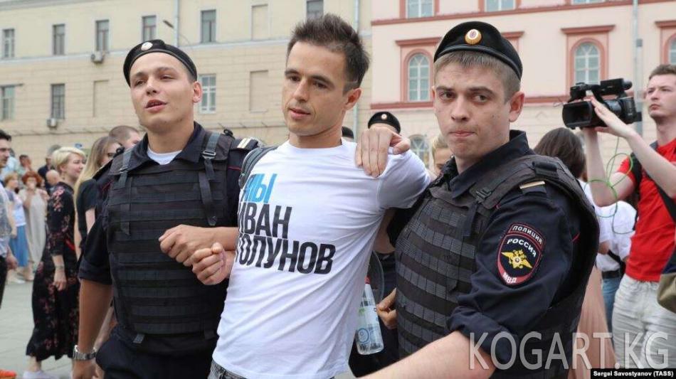 Москвада жүрүшкө чыккан 500дөн ашык киши кармалды