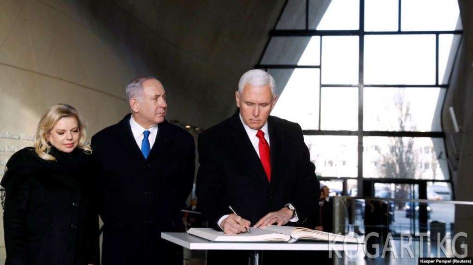 Нетаньяхунун жубайы өкмөттүн эсебинен кымбат тамактарды жегендиги...