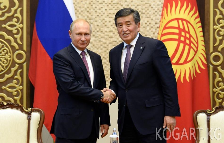 Россия Президенти Владимир Путин Кыргызстанга келди