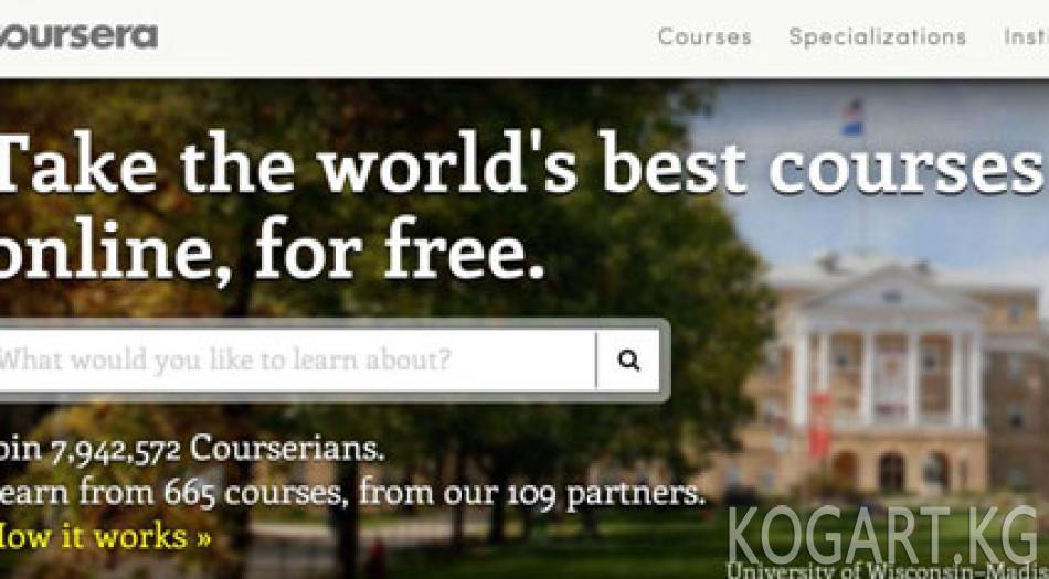 АКШ Coursera платформасына Крымга кайтууга уруксат берди