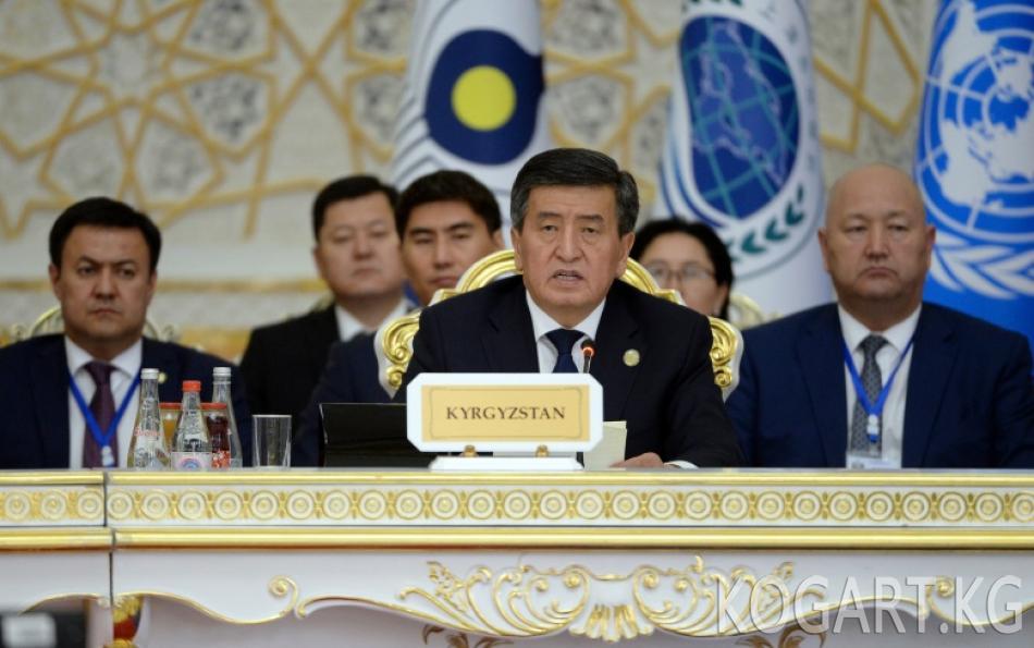 Жээнбеков Тажикстандагы саммитте уран маселесин көтөрдү