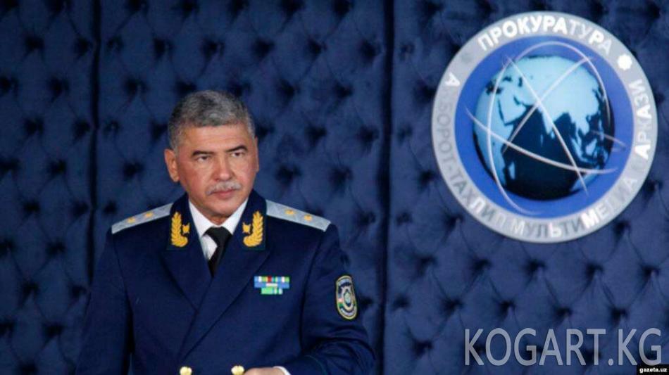Өзбек бийлиги атайын кызматтын мурдагы башчысы камалганын расмий...