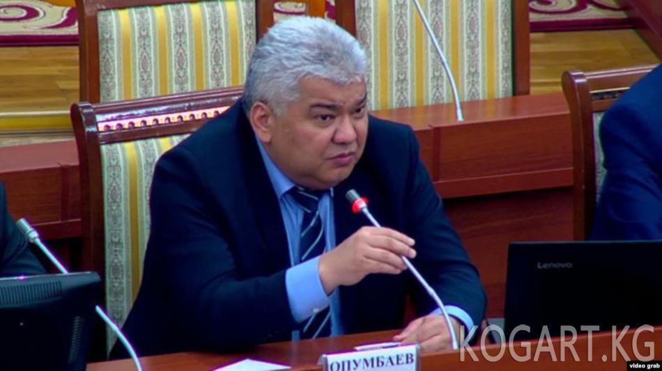 Орозбек Опумбаев Кыргыз Республикасынын УКМК төрагасы болуп...