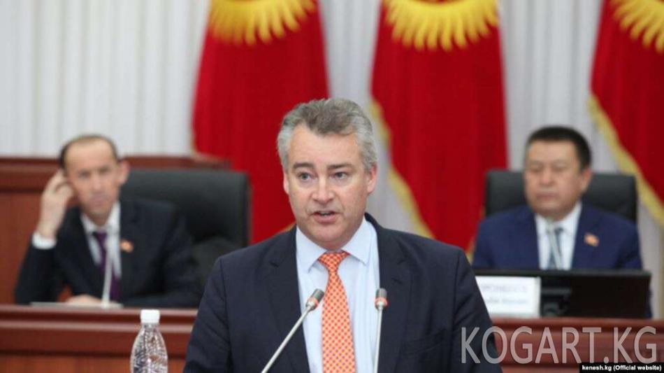 ЖМК: Мурдагы британ элчиси Кыргызстандын бизнес-акыйкатчысы болду
