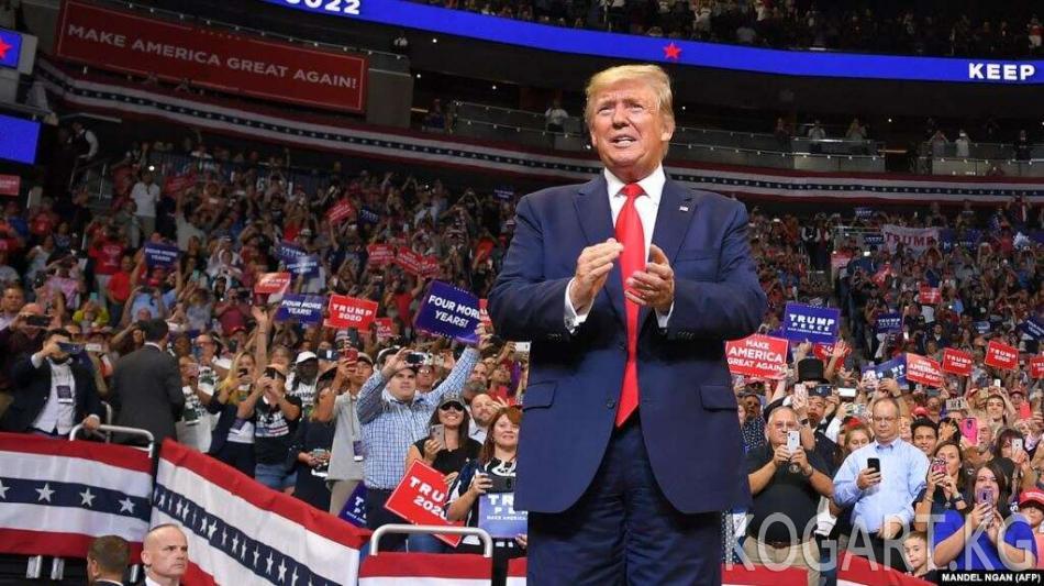 Трамп 2020-жылкы шайлоо өнөктүгүн баштаганын билдирди