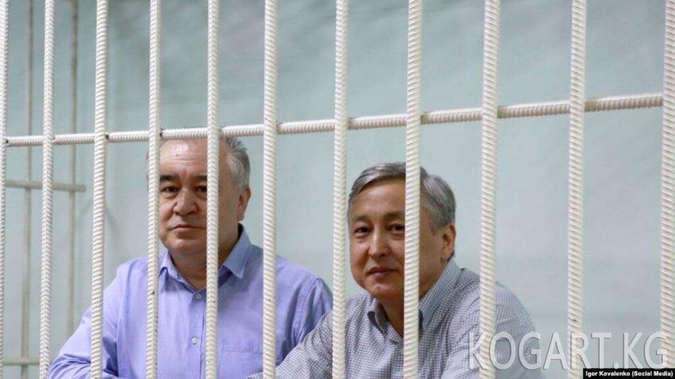 Жогорку сот Текебаевдин ишинин жаңы жагдайларын июлда карайт