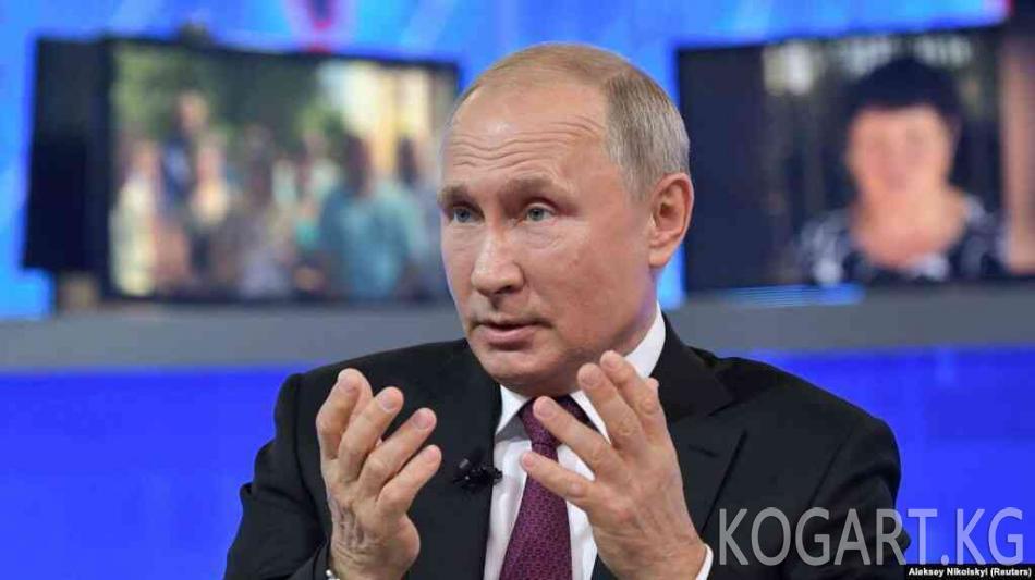 Путин Евробиримдикке карата санкцияларды узартты