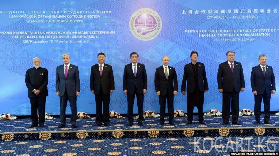 Кытай Бишкекте өткөн ШКУ саммитинин чыгымдарын өз мойнуна алат