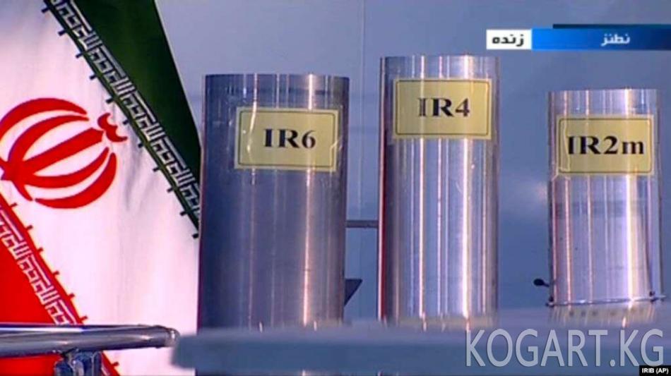 Тегеран уран байытууну тездетет