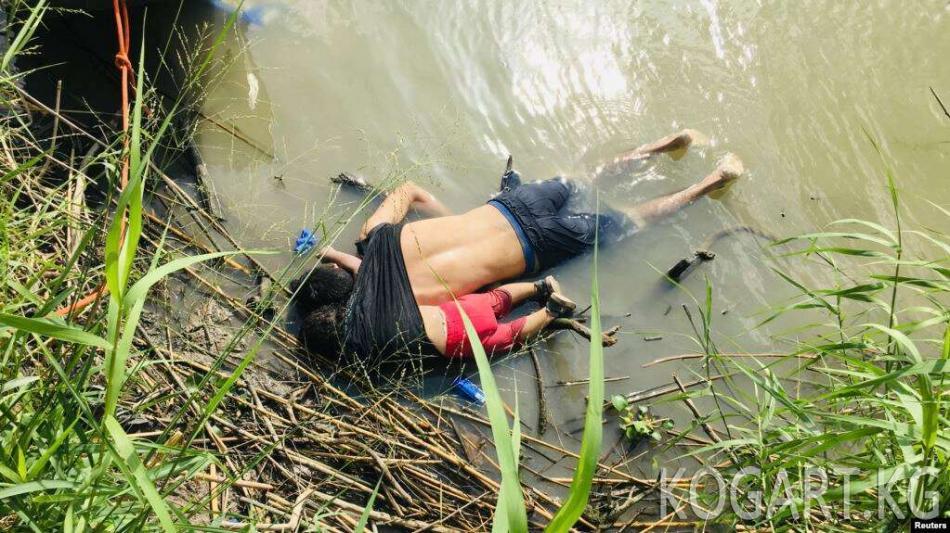 Мексика менен чек арадагы ата-кыздын өлүмүнөн кийин Трамптын миграция саясаты...