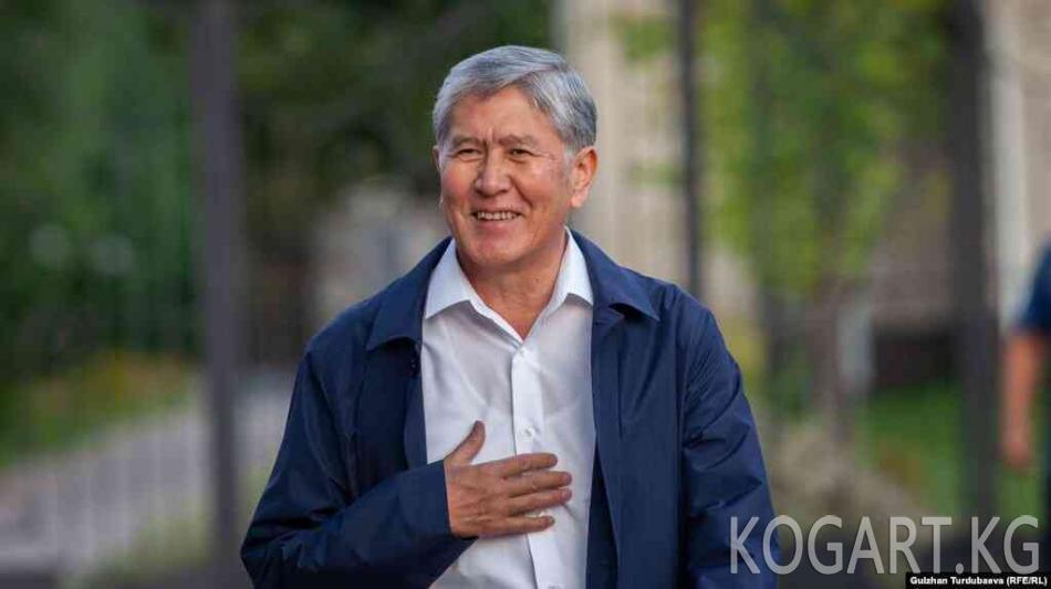 Атамбаев Бишкекте өтө турган митингге катышат