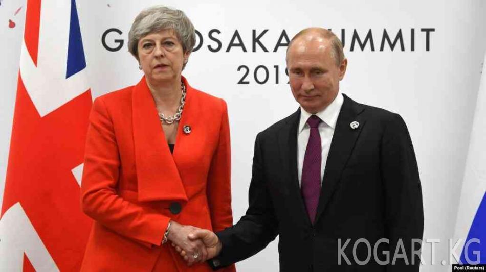 Песков: Скрипалдардын иши боюнча Мэй менен Путиндин сүйлөшүүсү...