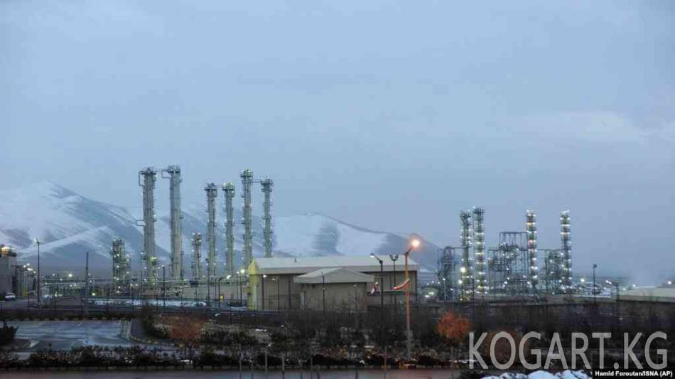Иран байытылган урандын запасын көбөйттү