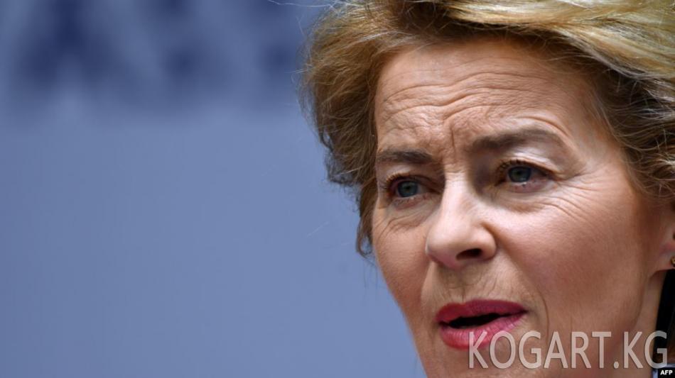 Еврокомиссиянын башчысы кызматына Германиянын коргоо министри...