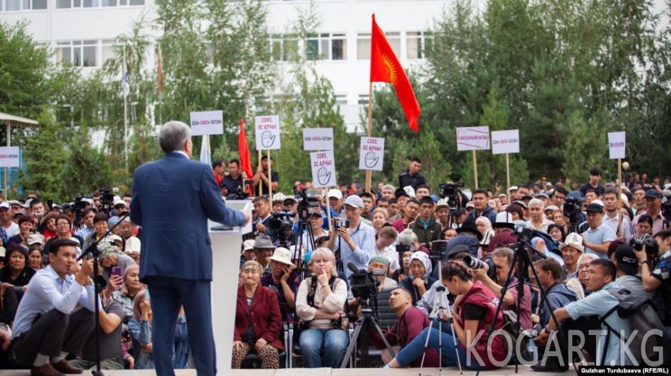 Бишкектеги митинг бийликке мөөнөт чектеди