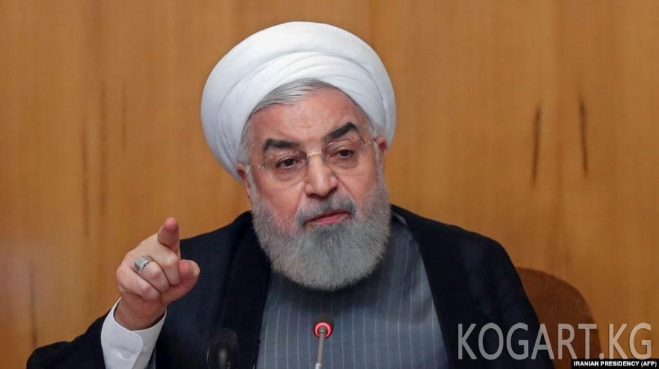 Роухани: Иран уранды каалаган деңгээлде байытат