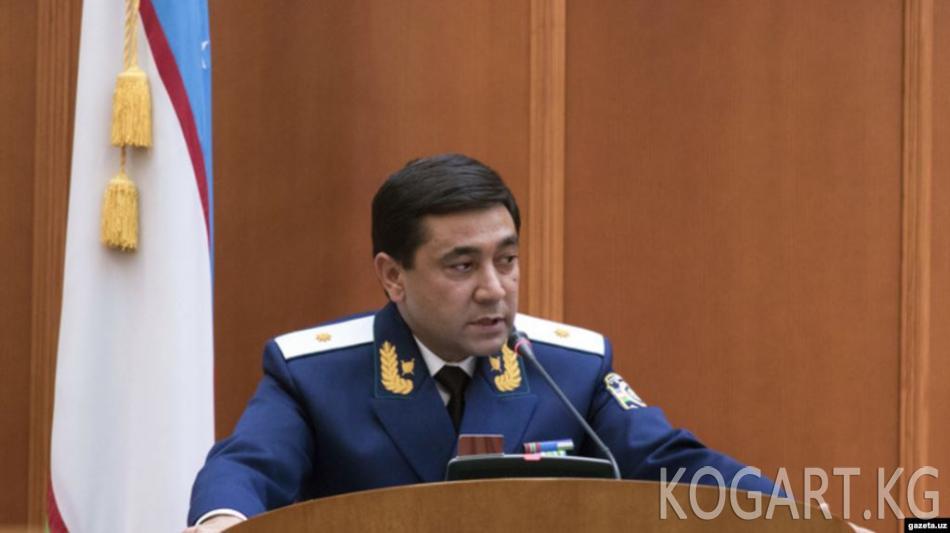 Өзбекстанда мурдагы башкы прокурор Отабек Муродов үй камагына...