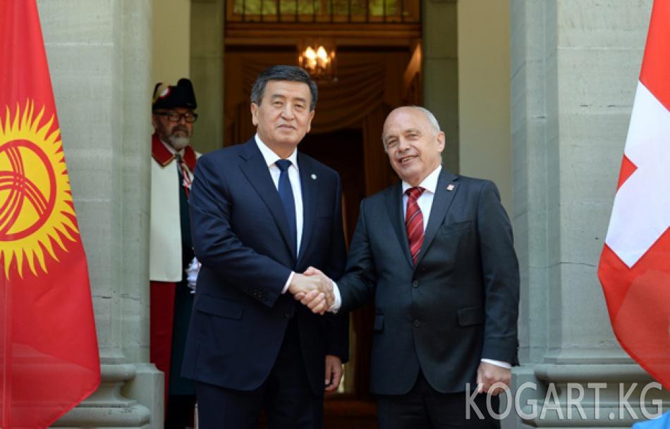 Президент Сооронбай Жээнбековдун жана Швейцария Президенти Ули...
