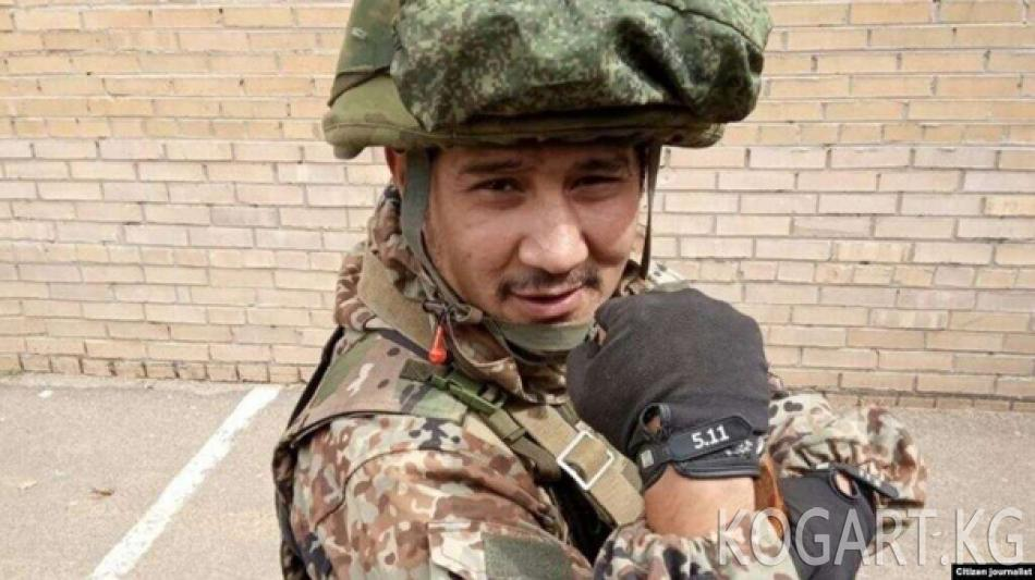 Украинанын чыгышында өзбекстандык жалданма аскер өлтүрүлдү