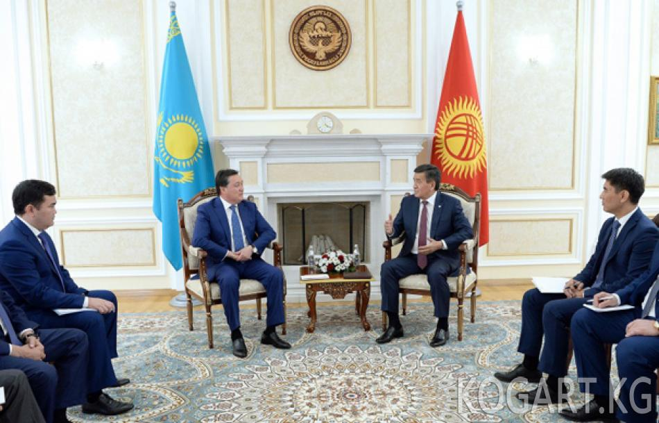 Президент Сооронбай Жээнбеков Казакстандын Премьер-министри Аскар...