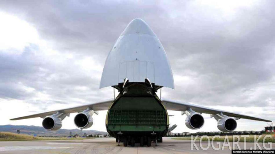 Bloomberg: АКШ С-400 комплекстерин сатып алгандыгы үчүн Түркияга санкция киргизет