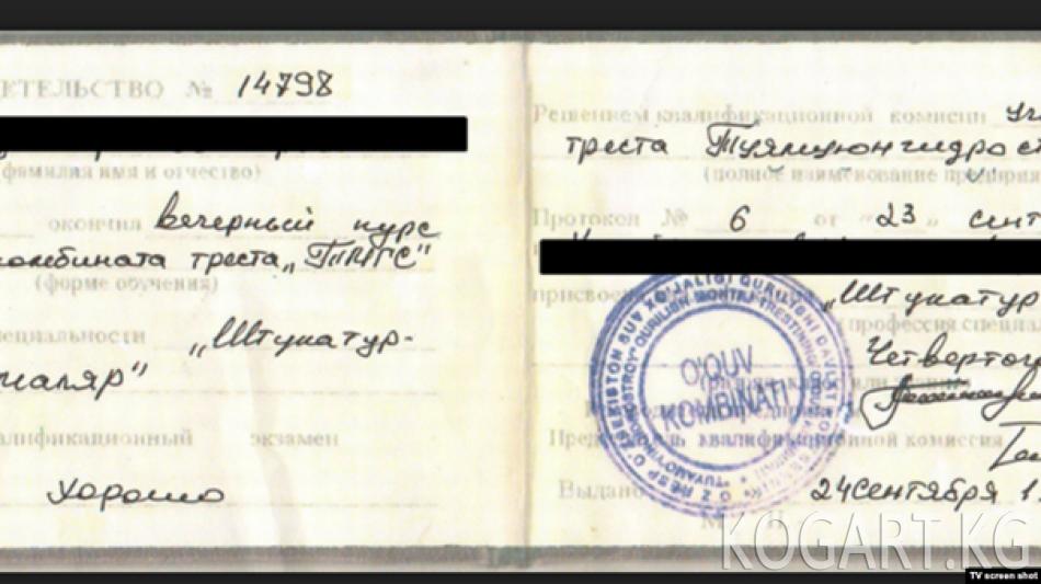 Финляндиядан 140 өзбекстандык депортацияланды