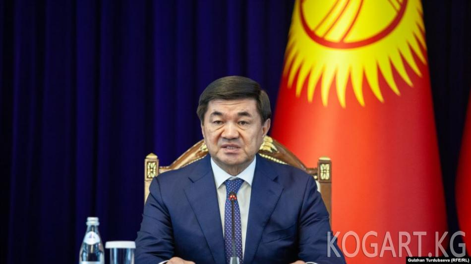 Кыргызстанда 2020-жылды Орусия жылы деп жарыялоо пландалып жатат