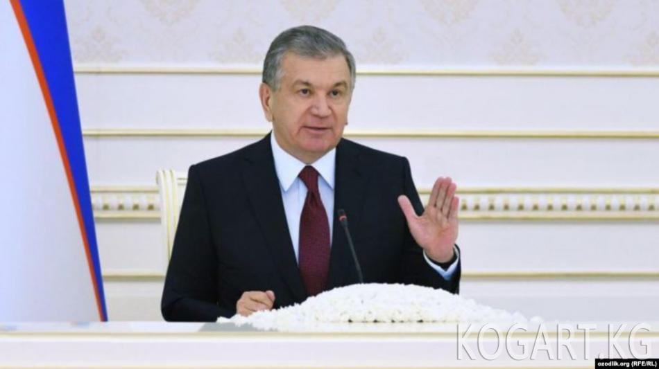 Өзбекстан президенти «чыккынчы акимдерди» жазалоону тапшырды