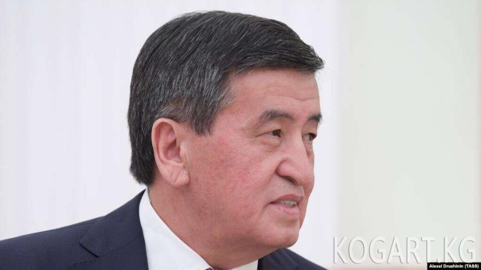Президент Сооронбай Жээнбеков эмгек өргүүсүн токтотту