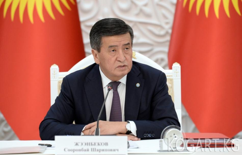 Президент Сооронбай Жээнбеков Кыргыз Республикасынын Коопсуздук...