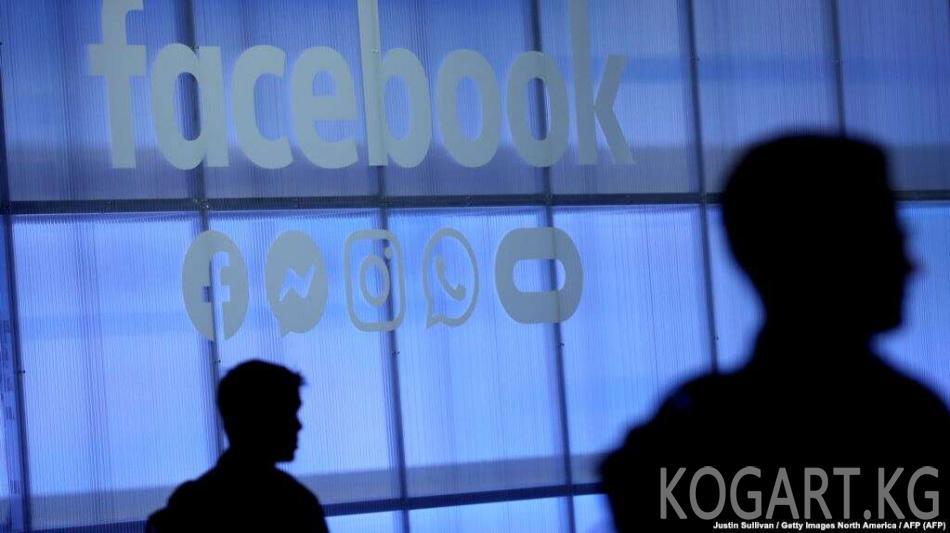 Bloomberg: Facebook колдонуучулардын аудио билдирүүлөрүн чечмелеген