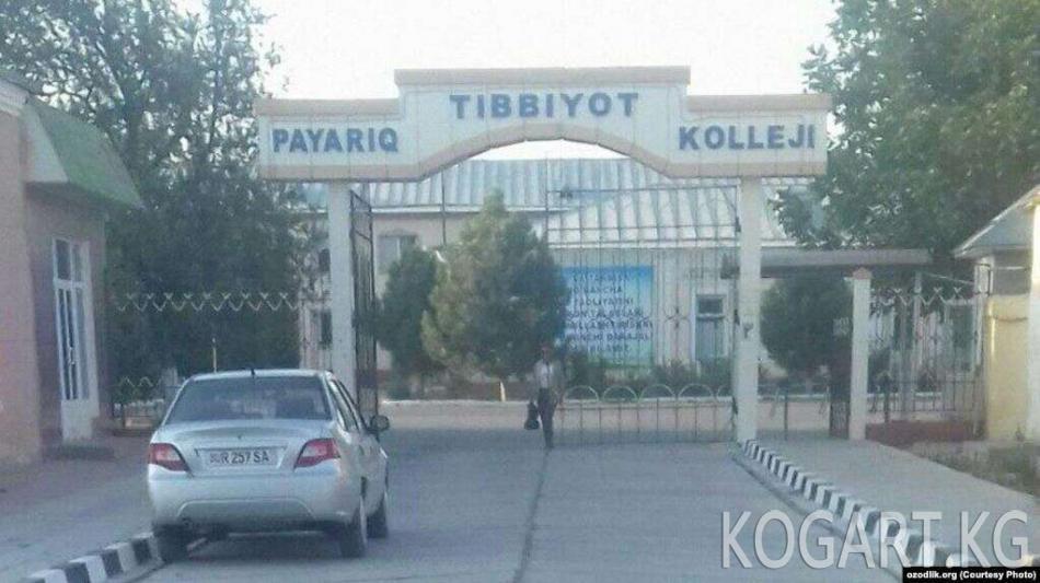 Өзбекстанда 13 жаштагы өспүрүм төрт жашар кызды зордуктаган деп...