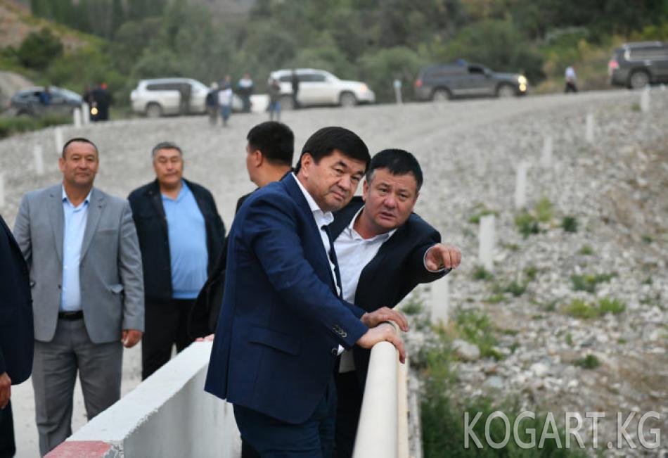 Абылгазиев Чаткал районундагы социалдык объектилердин абалы менен таанышты