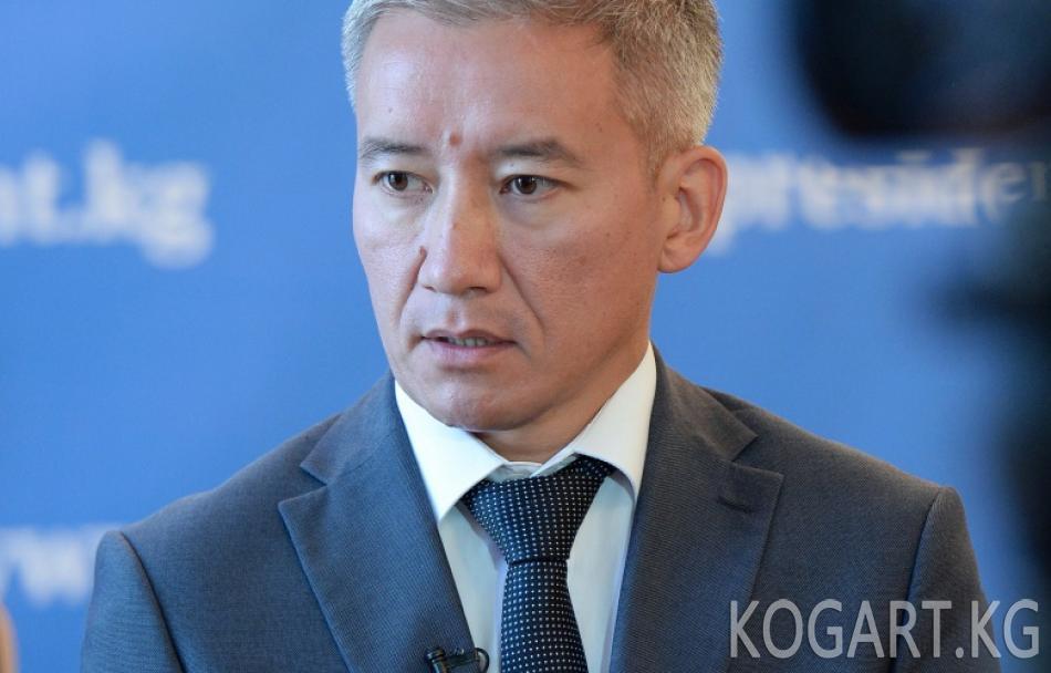 Кыргыз-Россия Өнүктүрүү фонду үстүбуздөгү жылдын 7 айында 2,7 млрд...