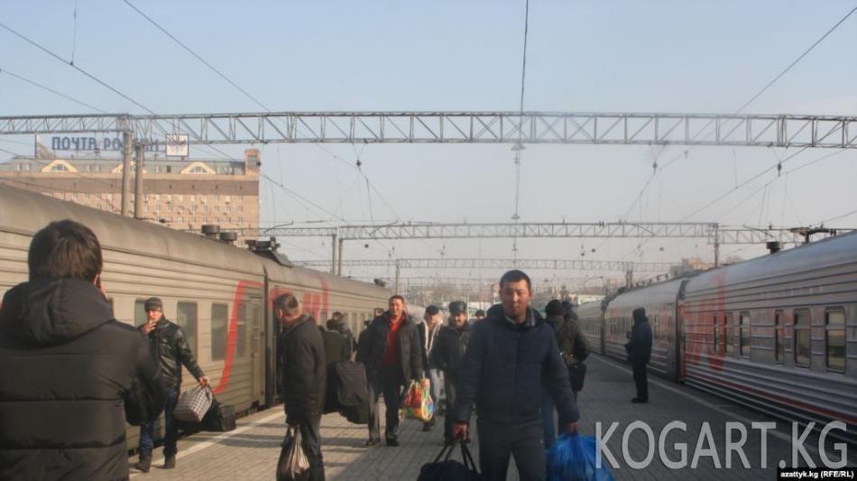 Орусиянын «кара тизмесинде» 64 миңден ашуун кыргызстандык бар