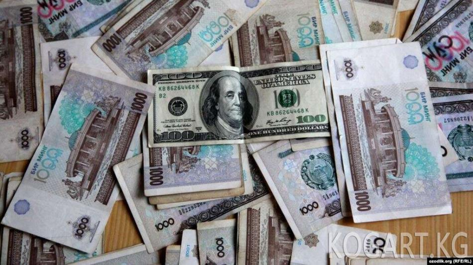 Өзбекстан сумдун курсун эркин кое берди