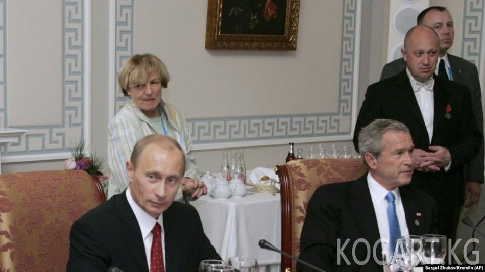 Трамп Орусиянын