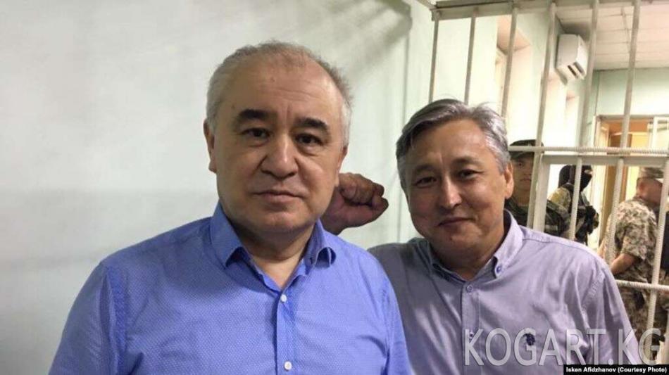 Текебаев менен Чотоновдун иши кайра кароого жөнөтүлдү