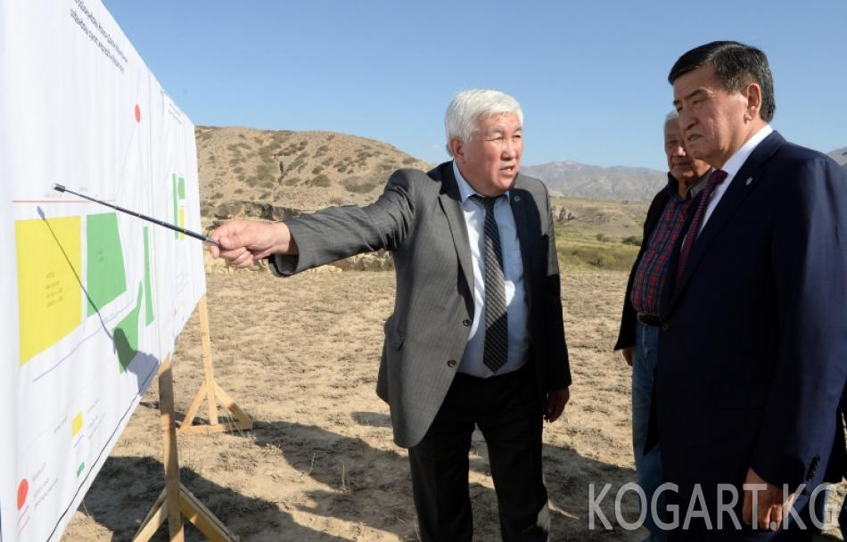Президент Сооронбай Жээнбеков Ак-Талаа районундагы ирригациялык...