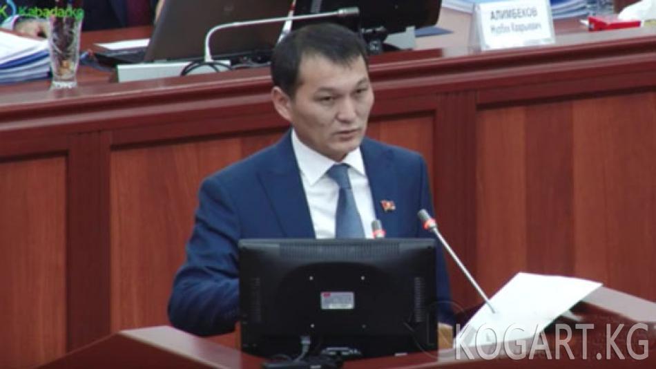 Жыргалбек Саматов депутаттык мандаттан ажырады