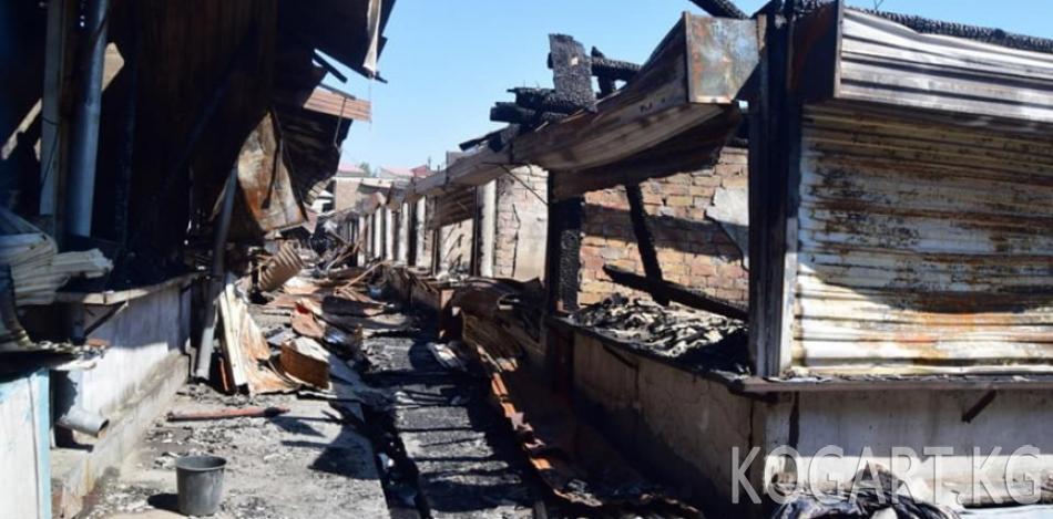Жалал-Абадда борбордук базардын 2500 чарчы метр аянты күйүп кетти