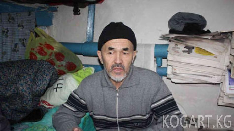 Жогорку Сотто Азимжан Аскаровдун иши каралууда