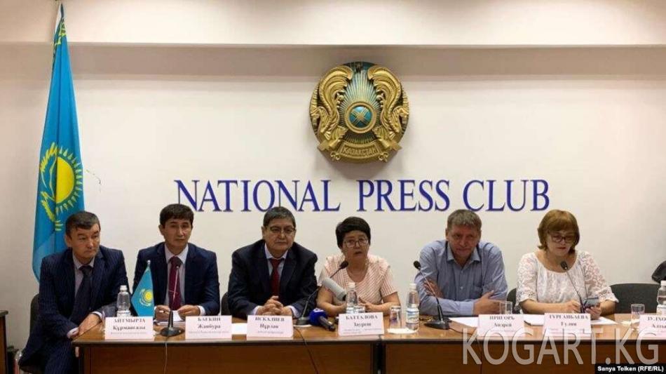 Казакстанда шайлоо мыйзамдарына өзгөртүүлөрдү киргизүү боюнча референдум...