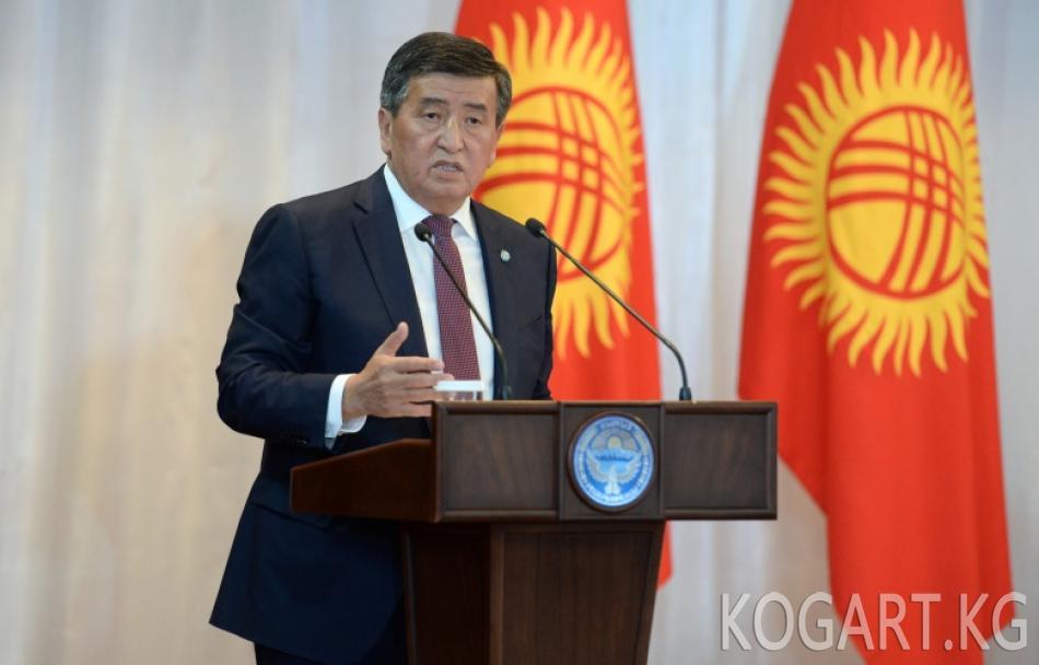 Президент Сооронбай Жээнбеков: Соттук-укуктук реформанын негизги максаты — эл...