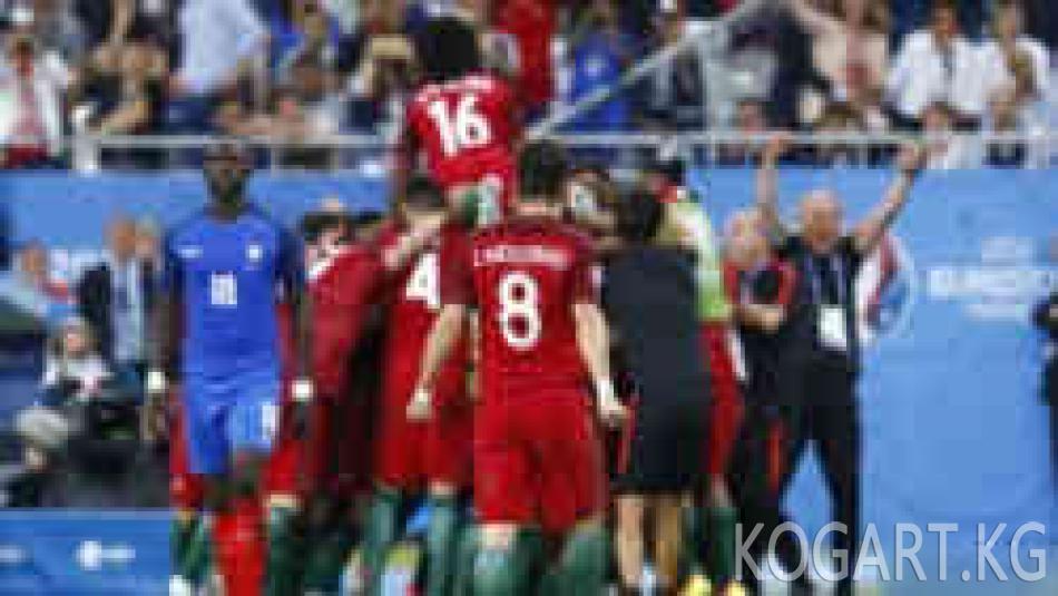 "Португалия ""Евро-2016ны"" жеңип алды"