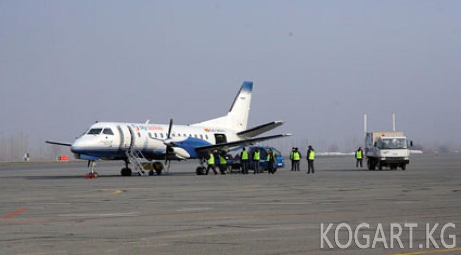 Жалал-Абад шаардык кеңешинин депутаттары аэропортко жер берүүнү...