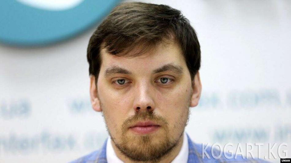 Украин парламенти премьер-министр кызматына Алексей Гончаруктун талапкерлигин жактырды